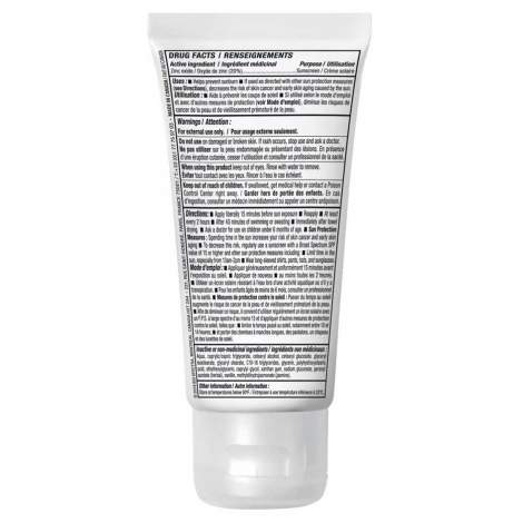 Crème solaire SPF 30 hyoallergénique - fleur de vanille - Tout-petits - 150 g
