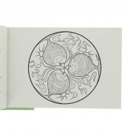 """Mandalas à colorier N° 3 """" Merveilles des océans """" - à partir de 5 ans *"""