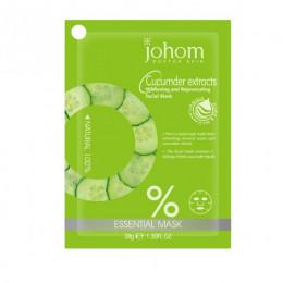 Masque coton 100 % naturel - Concombre