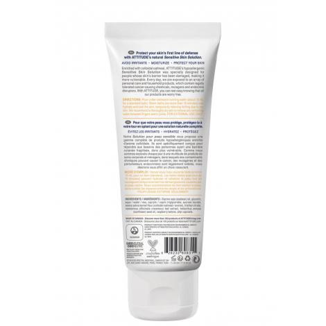 Lait apaisant hypoallergénique pour le bain - Bébé  - 200 ml