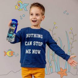 Gourde sans BPA 600 ml - Illusion