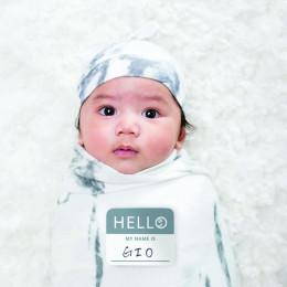Swaddler et bonnet Hello Worldt - Marble