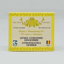 Savon Litsée citronnée / Gingembre 100 g