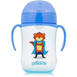 Gobelet à bec et poignées - 270 ml - Bleu tigre