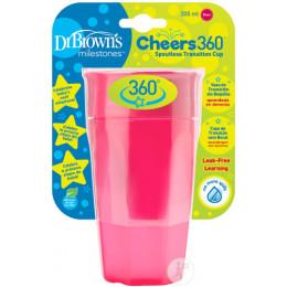 Gobelet verre 360° avec capuchon - 300 ml - Pink