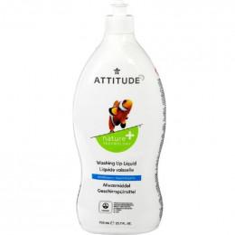Liquide vaisselle Wildflowers - 700 ml