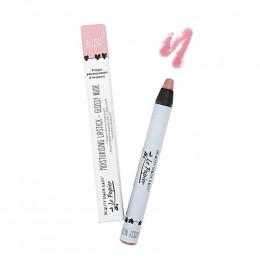 Rouge à lèvres hydratant glossy nude - Le papier - 6 g - Blush